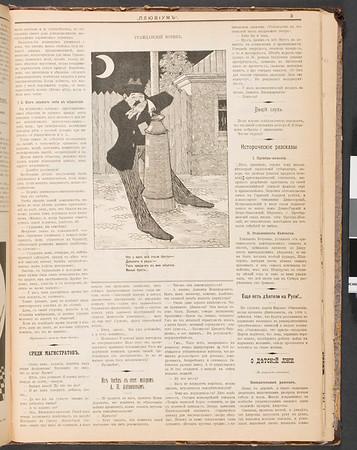 Pliuvium, no. 66, 1908
