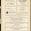 SJP-SCHASTE-1907-V00-N02