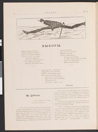 SJP-SEKIRA-1906-V00-N10