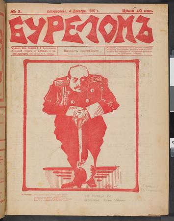 Burelom, no. 2, Dec. 4, 1905