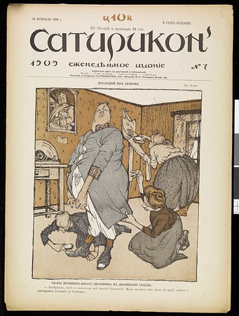 Satirikon, vol. 2, no. 07, February 15, 1909