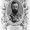 Aleksei Nikolaevich Kuropatkin, 1845-1925