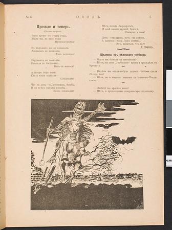 Ovod, no. 6, 1906