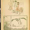 SJP-SHERSHEN-1906-V00-N06