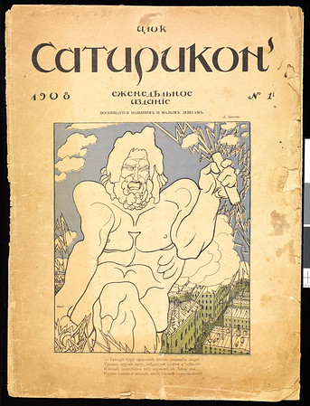 Satirikon, vol. 1, no. 01, 1908