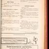 SJP-SHUT-1907-V03-N31