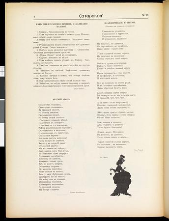 Satirikon, vol. 1, no. 23, September 13, 1908