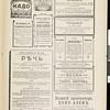 Satirikon, vol. 2, no. 10, March 8, 1909