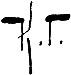 SJP-Monogram-Gorbatov