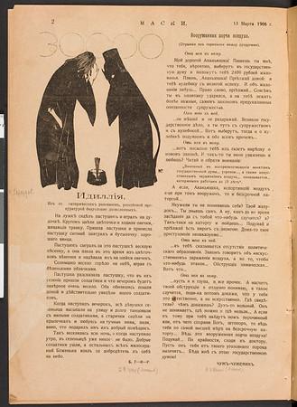 Maski, no. 6, March 13, 1906