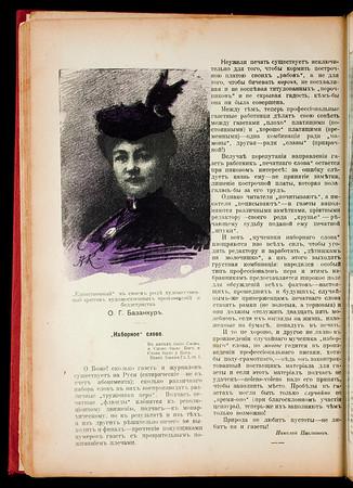 Shut, vol. 3, no. 10, 1907