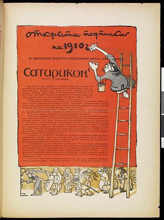 Satirikon, vol. 2, no. 50, December 12, 1909