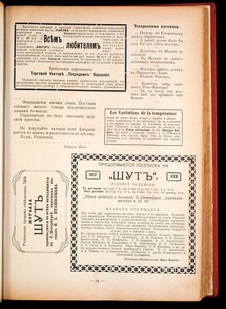 SJP-SHUT-1907-V03-N29