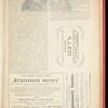 SJP-SHUT-1907-V03-N49