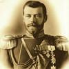 Nicholas II (Nikolai Aleksandrovich Romanov), Tsar of Russia, 1868-1918