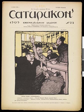Satirikon, vol. 2, no. 23, June 6, 1909