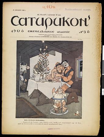 Satirikon, vol. 1, no. 38, December 25, 1908