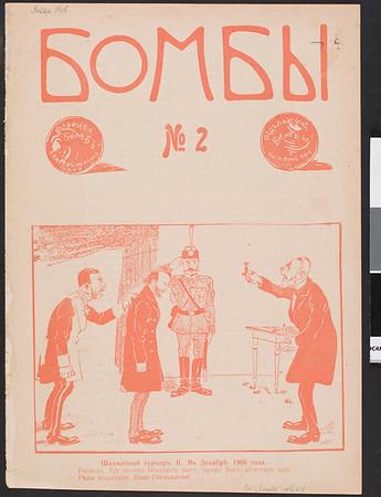 Bomby, no. 2, 1906