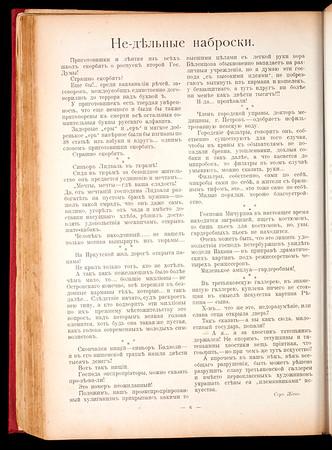 SJP-SHUT-1907-V03-N26