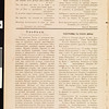 SJP-SIGNAL-1905-V00-N01