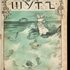 Shut, vol. 3, no. 2, 1907