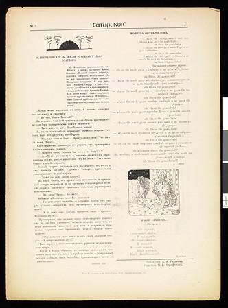 Satirikon, vol. 1, no. 03, 1908