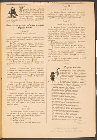 Strana Mechty, no. 1, 1906