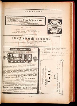 SJP-SHUT-1907-V03-N28