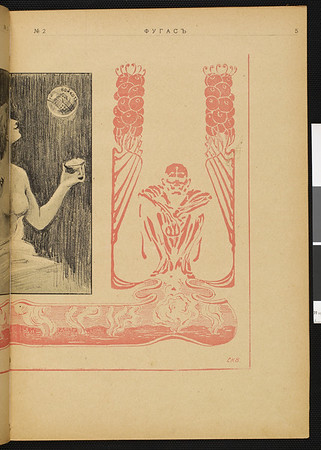 Fugas, no. 2, 1907.