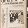 Pliuvium, no. 51, 1907