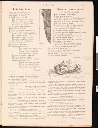 SJP-PULI-1906-V02-N04