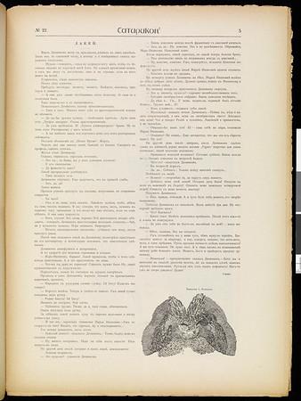 Satirikon, vol. 1, no. 22, September 6, 1908