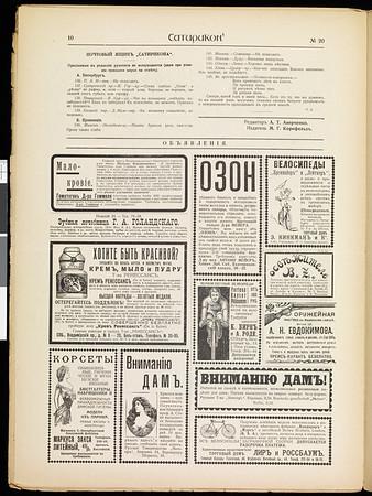 Satirikon, vol. 2, no. 20, May 16, 1909