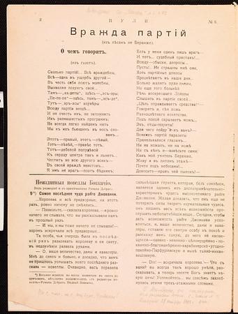 SJP-PULI-1906-V02-N05