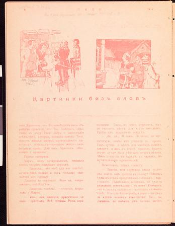 SJP-PULI-1906-V02-N07