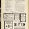 Satirikon, vol. 2, no. 28, July 11, 1909