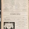 Pliuvium, no. 3, 1906