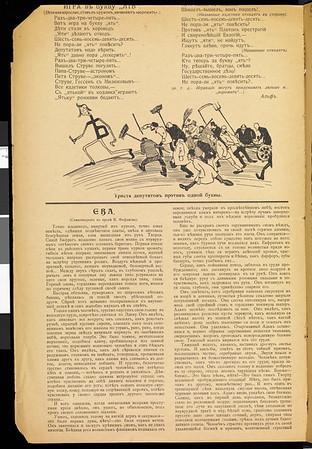 SJP-MOMENT-1907-V00-N03