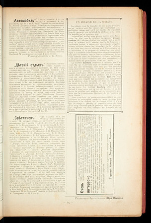 Shut, vol. 3, no. 8, 1907