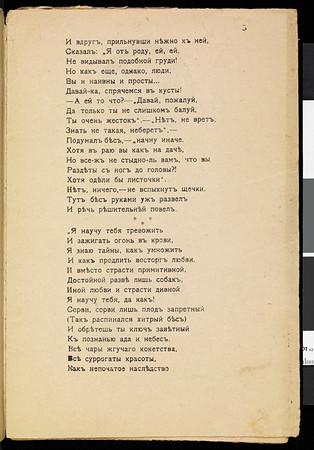 Malenkii Zhurnal