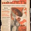 SJP-PULEMET-1917-V00-N11