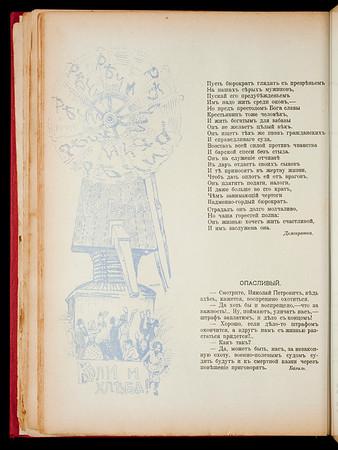Shut, vol. 3, no. 15, 1907