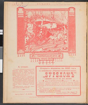 Burelom, no. 1, Dec. 18, 1905