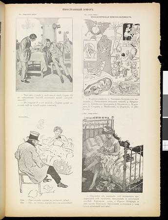 Satirikon, vol. 1, no. 19, August 16, 1908
