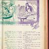 SJP-SHUT-1907-V03-N38