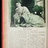 Shut, vol. 3, no. 12, 1907