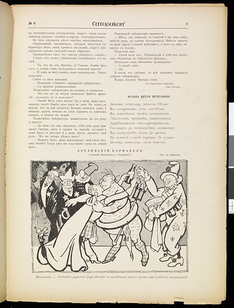 Satirikon, vol. 2, no. 06, 1909