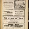 Satirikon, vol. 1, no. 04, 1908