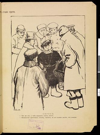 Shut, vol. 1, no. 50b, 1905