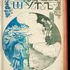 Shut, vol. 3, no. 14, 1907